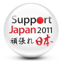 Support Japan 2011