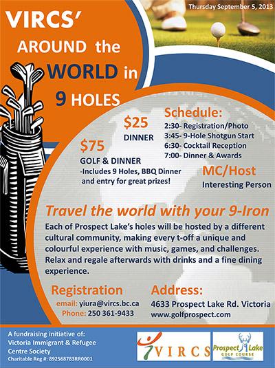VIRCS-golf-poster-sm.jpg
