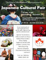 2009 Japanese Cultural Fair Poster