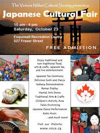 2010 Japanese Cultural Fair Poster