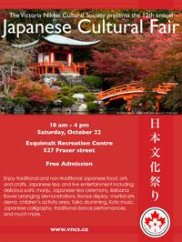 2011 Japanese Cultural Fair Poster
