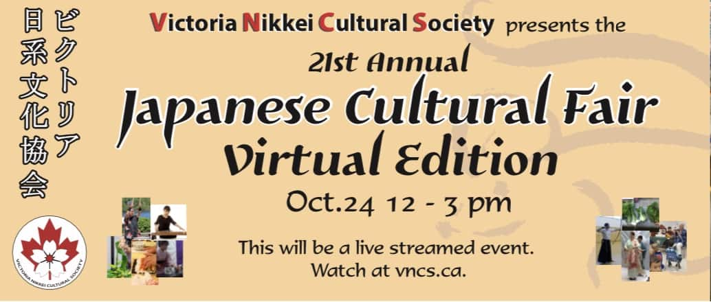 Japanese Cultural Fair Virtual edition, 2020 Japanese Cultural Fair Goes Virtual!, VNCS