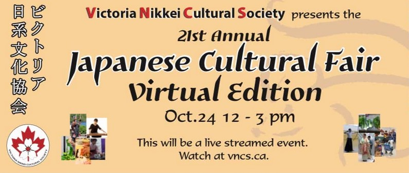 21st Annual Japanese Cultural Fair - Virtual Edition